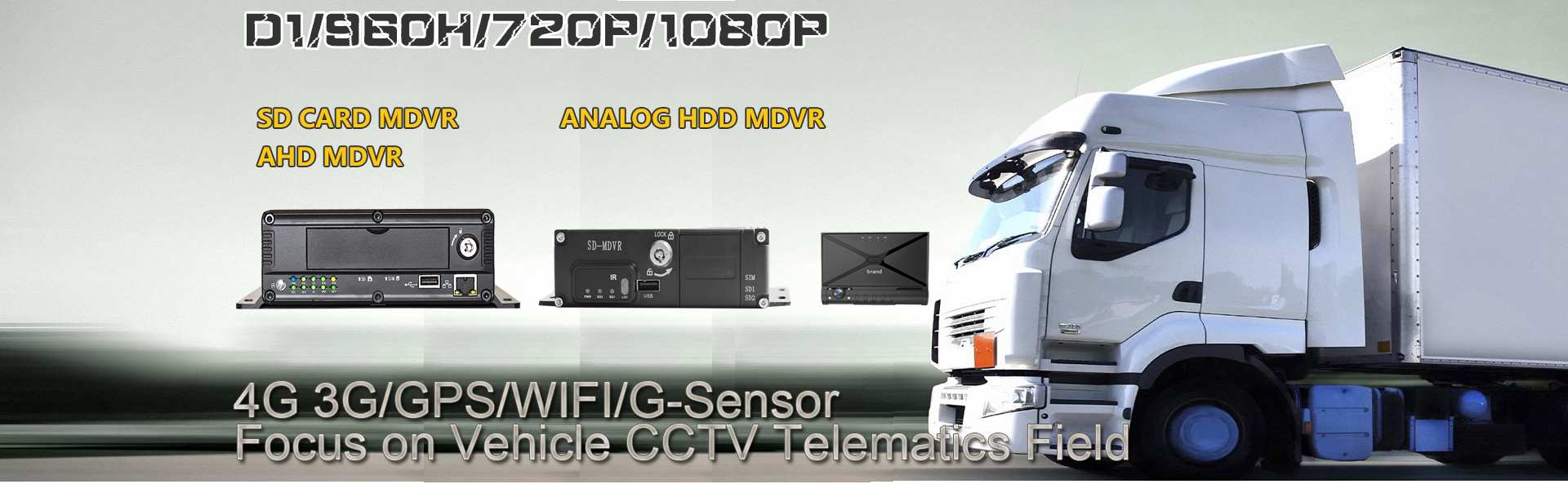 4G 3G GPS WIFI 1080P 720P Mobile MDVR system